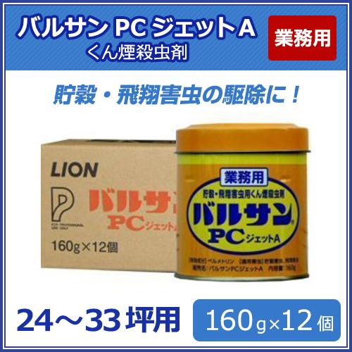 e1290356585a http://en.vpshostingpromo.com/denchiya-bekkan/8607jplpea642lm-29 ...