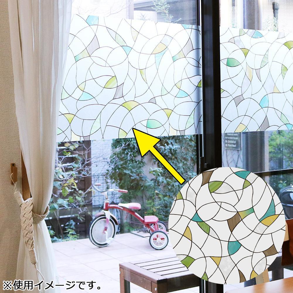飛散防止効果のある窓飾りシート(大革命アルファ) 90cm幅×15m巻 GHR-9203【C】