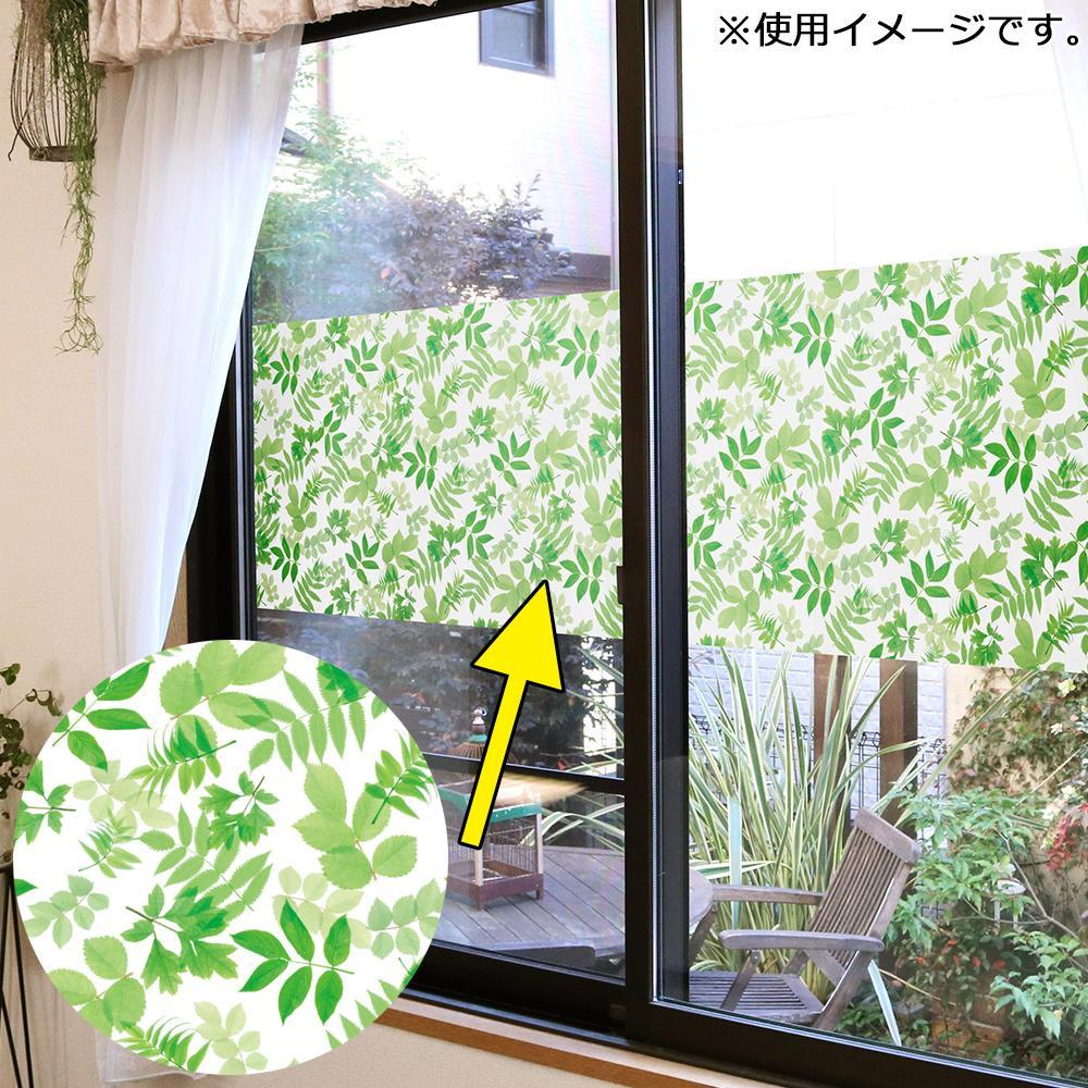 飛散防止効果のある窓飾りシート(大革命アルファ) 90cm幅×15m巻 GHR-9204【C】
