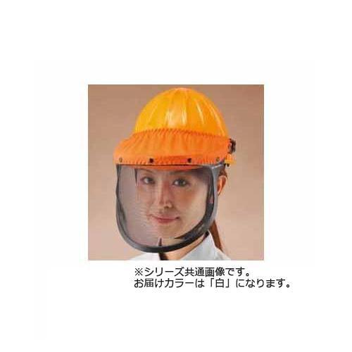 トーヨーセフティー(TOYO SAFETY) アンボ2点セット(メッシュ) 3163 白【C】