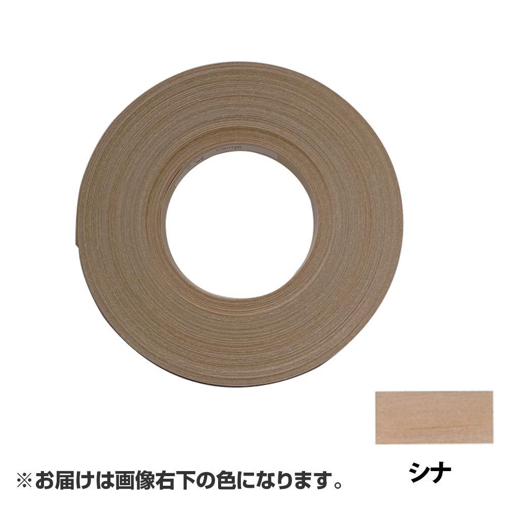 突板テープ 18mm×50m シナ WRN-9007-1850【C】