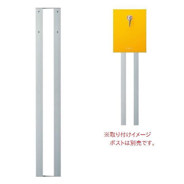 美濃クラフト かもんポスト LEAP リープ スタンド LEP-ST【C】 こちらの商品は北海道、沖縄、離島配送不可