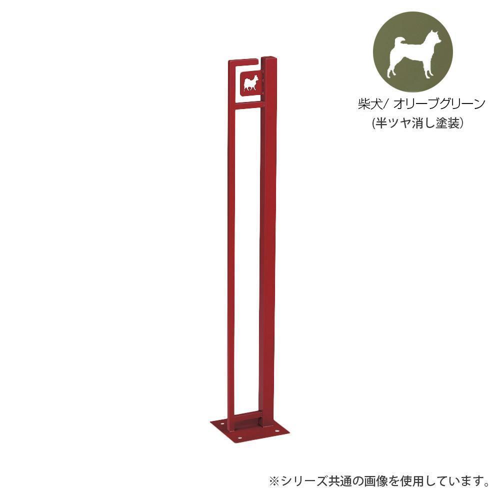 美濃クラフト かもん DOG-SUTEKKI ドッグステッキ 柴犬 オリーブグリーン DOG-SS-1-OG【C】 こちらの商品は北海道、沖縄、離島配送不可