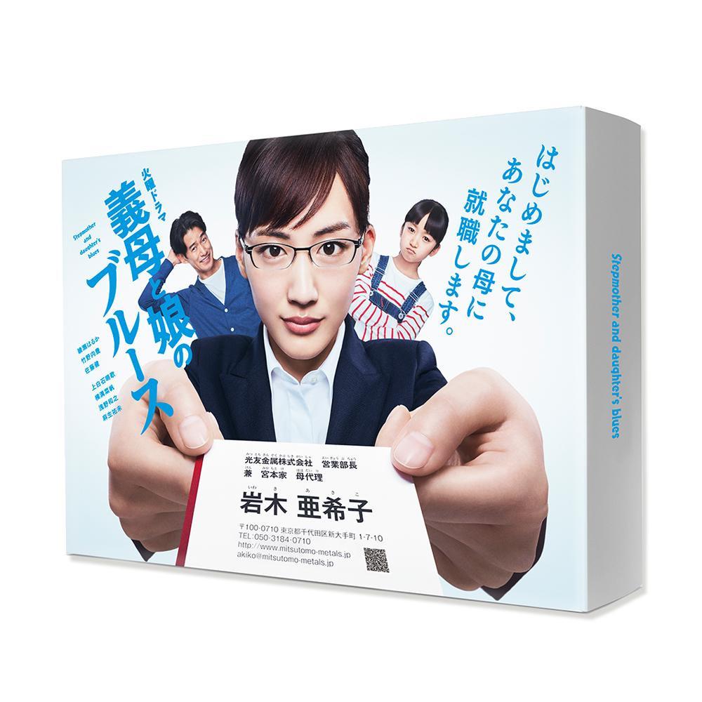 義母と娘のブルース DVD-BOX TCED-4219【C】