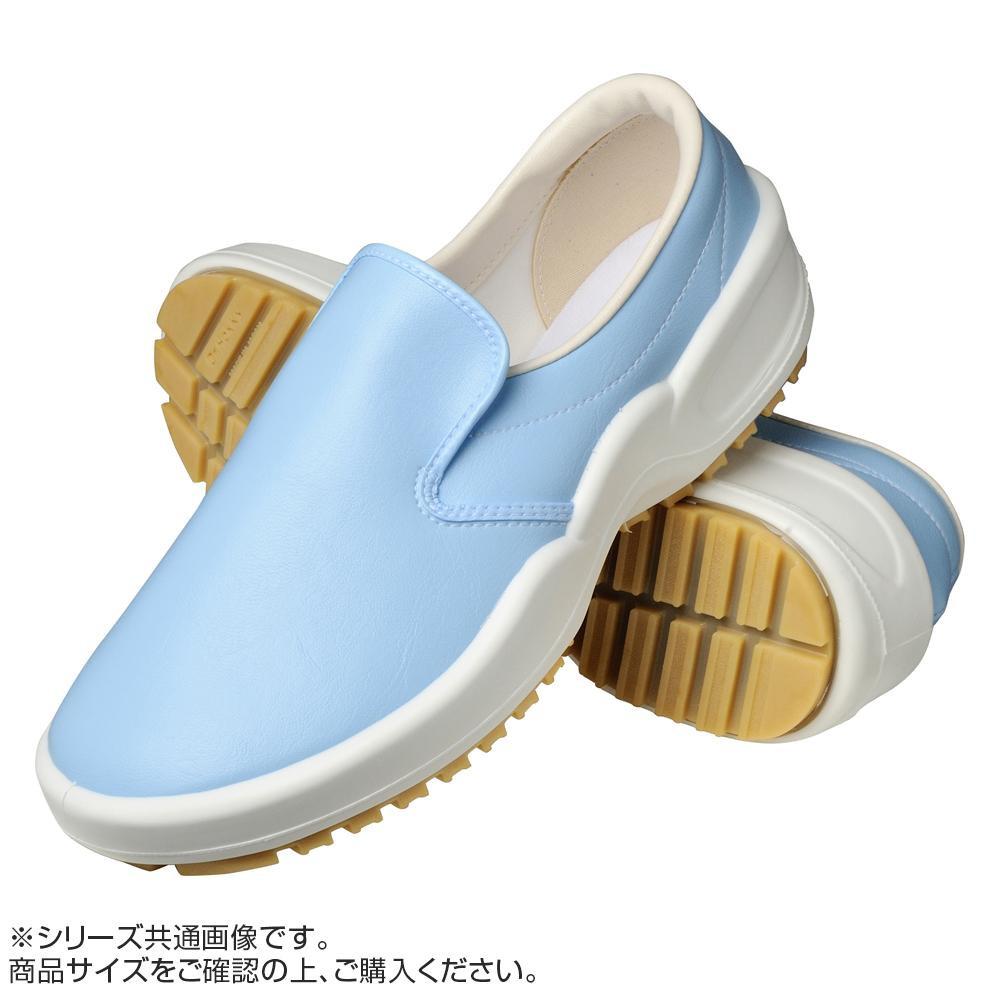 弘進ゴム シェフメイト グラスパー CG-002 スカイ 25.5cm E0633AL【C】