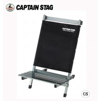 CAPTAIN STAG ロースタイル アルミフラットチェア UC-1581【C】