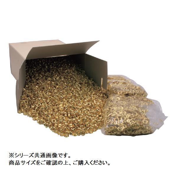 イチネン 業務用両面ハトメ 5mm(♯300) 真鍮製 51491【C】 こちらの商品は北海道、沖縄、離島配送不可