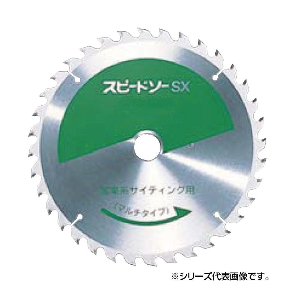 スピードソー マルチタイプ 窯業系サインディング用 SX-125 125mm 796012X【C】
