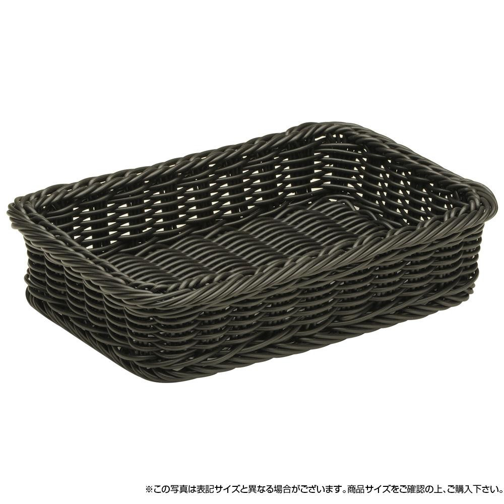 萬洋 樹脂太渕ディスプレイかご特大(黒)ステンレス枠付 91-022B【C】