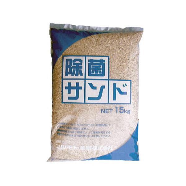 マツモト産業 除菌サンド 15kg×2袋【代引き不可】【C】