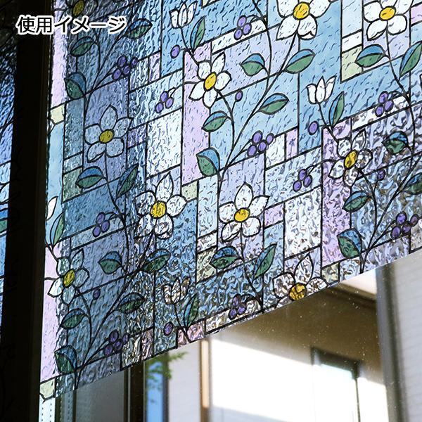 窓飾りシート(ステンドタイプ) 92cm幅×15m巻 PP(パープル) GSR-9257【C】