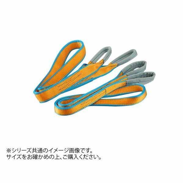 トーヨーセフティー(TOYO SAFETY) Jスリングベルト 35mm×4m JS-35【C】