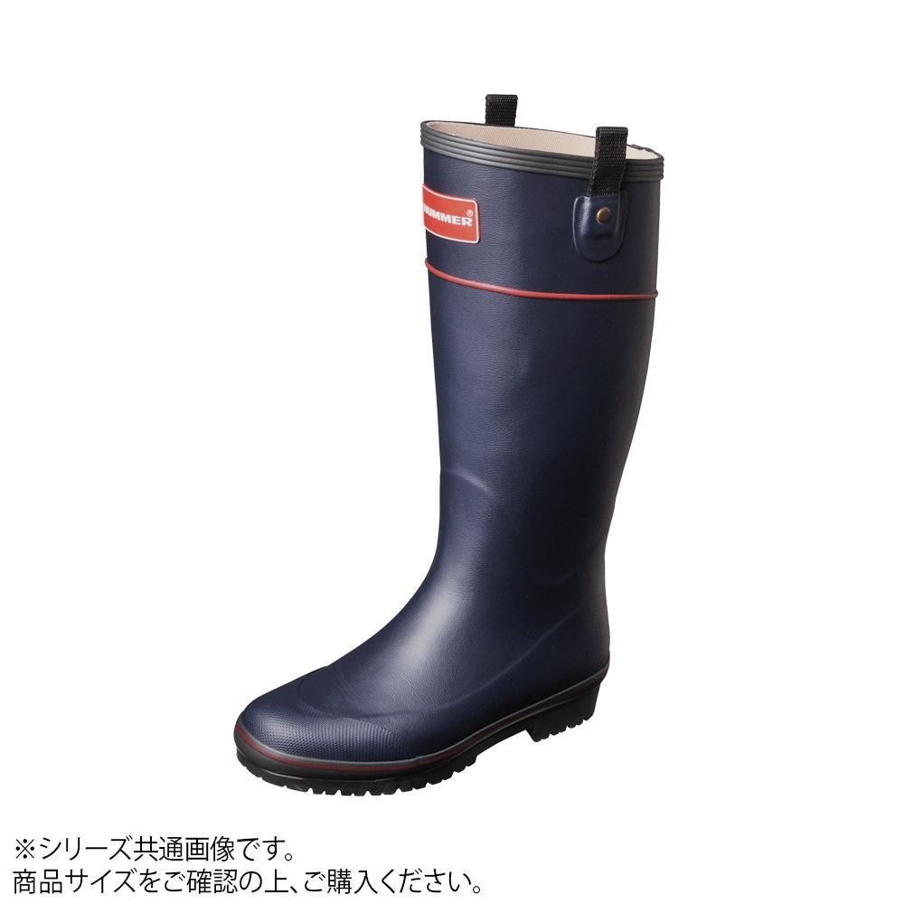 HUMMER(ハマー) 長靴 H2-11 インディゴ S B0336AF【C】