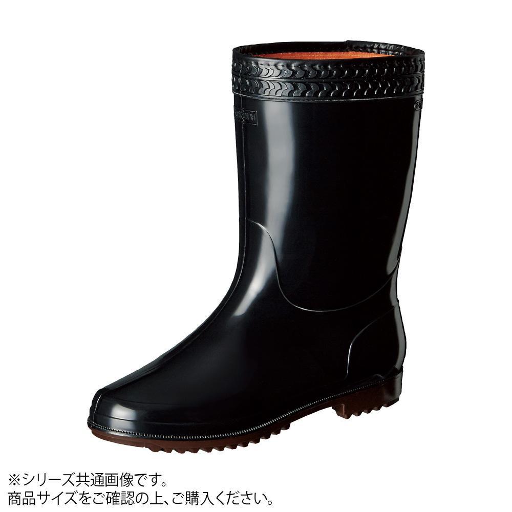 弘進ゴム ゾナウォーマーIII 黒 24.0cm C0106AF【C】