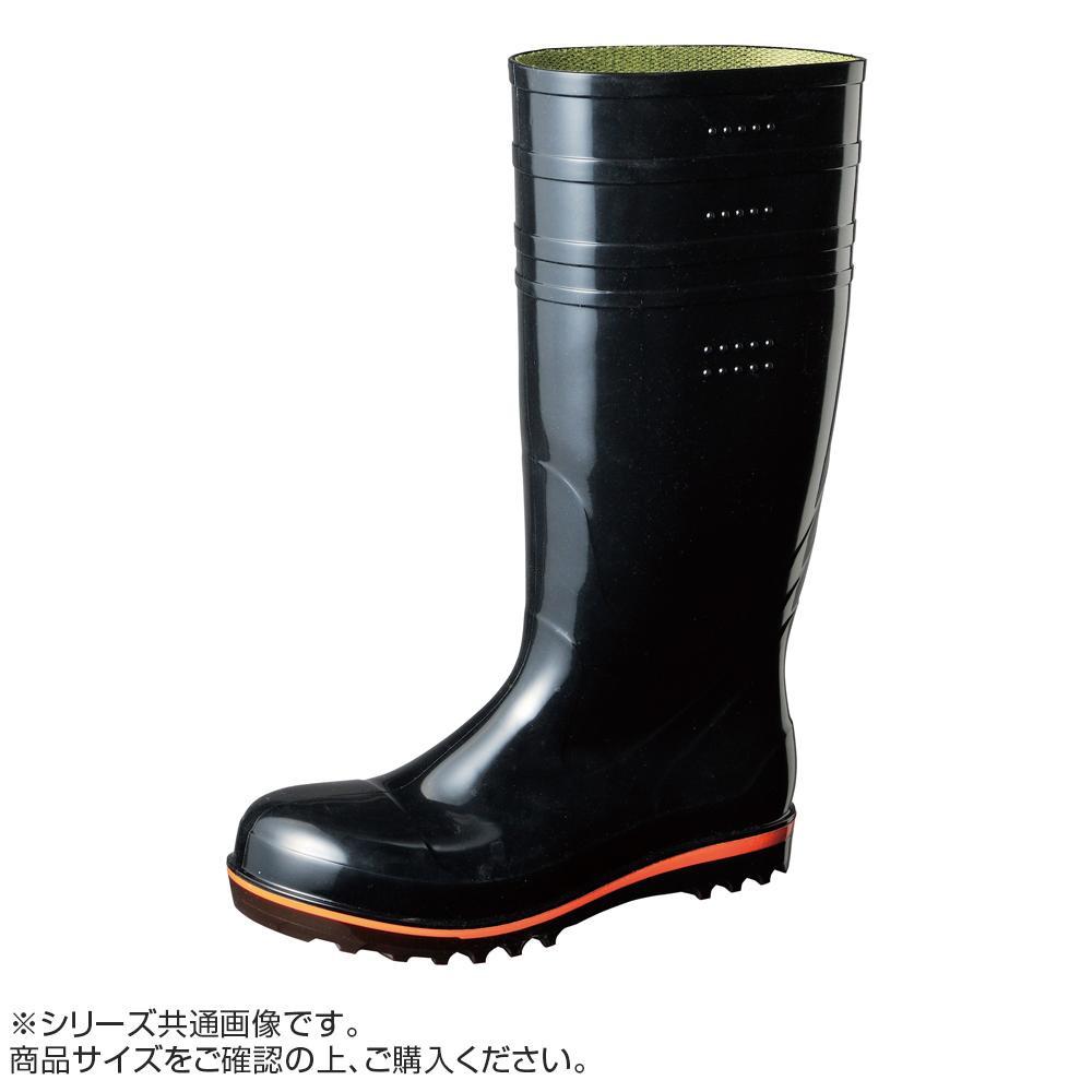 弘進ゴム ハイブリーダー HB-200 黒 23.5cm C0196AB【C】