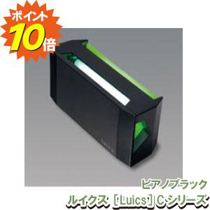 期間限定10倍ポイント!ルイクス[Luics] Cシリーズ LC-PB ピアノブラック インテリア捕虫器・光誘引捕虫システム 【送料無料】