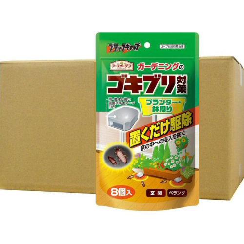 アースガーデン ガーデニングのゴキブリ対策 8個入×24箱 アース製薬 【北海道・沖縄・離島配送不可】