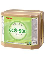 リンレイ ハクリ剤 ECO500 18L 業務用 【送料無料】 【北海道・沖縄・離島配送不可】