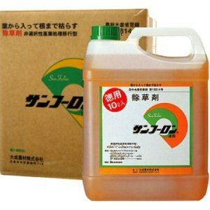 除草剤 10L×2本セット ラウンドアップ同成分除草剤 【送料無料】 グリホサート サンフーロン液剤