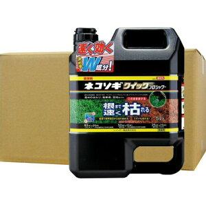 レインボー薬品 ネコソギクイックプロシャワー 5L×3本 除草剤