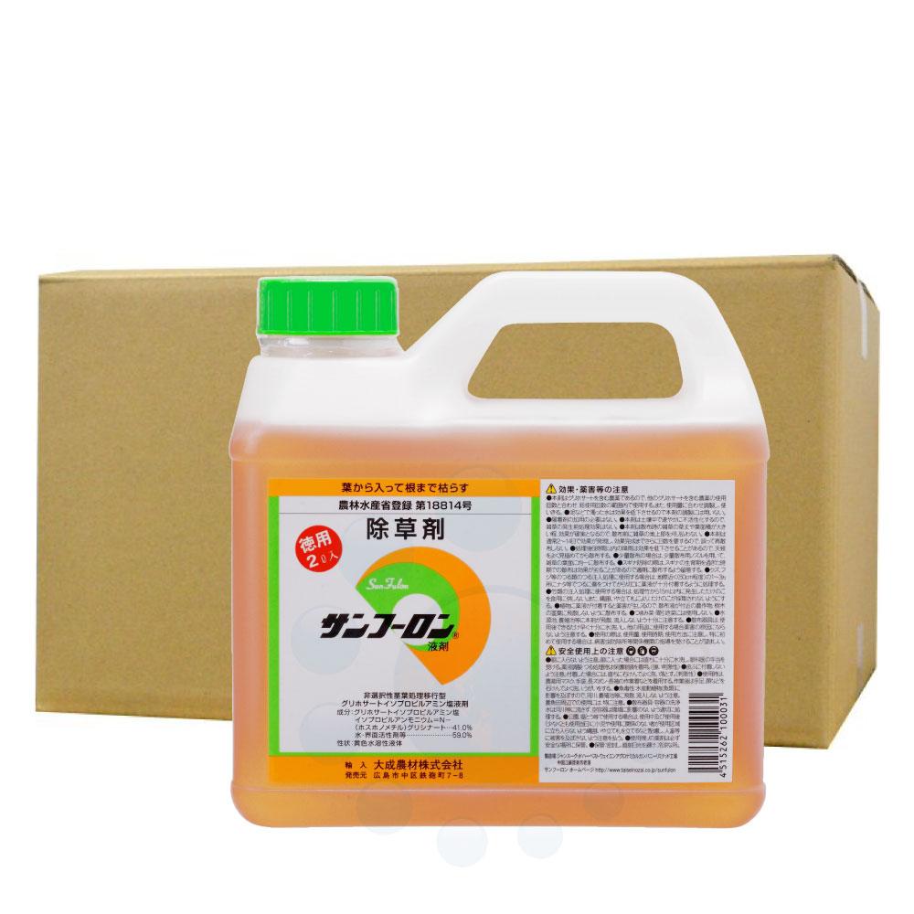 除草剤 サンフーロン 液剤 2L×10本 グリホサート [雑草 クズ スギナ ササ フジ 竹 枯らす]