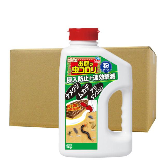 アースガーデン お庭の虫コロリパウダー 粉剤1kg×10個セット アース製薬