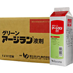 グリーンアージラン液剤 1L×12本 [芝生用除草剤]牧草、さとうきび、畑作の薬量選択性除草剤!【送料無料】