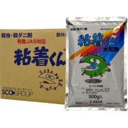 粘着くん 水和剤 500g×20袋 殺虫・殺ダニ剤 農薬 デンプン液剤殺虫剤
