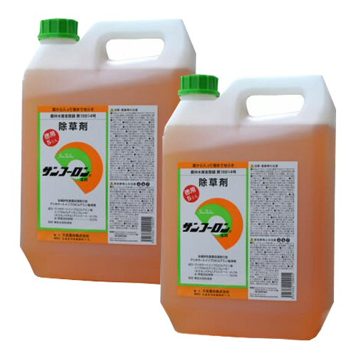 除草剤 サンフーロン 液剤 5L×2本 グリホサート [雑草 クズ スギナ ササ フジ 竹 枯らす]【送料無料】