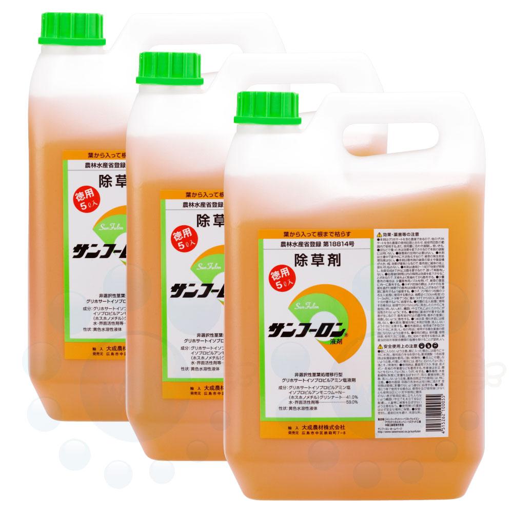除草剤 サンフーロン 液剤 5L×3本 グリホサート [雑草 クズ スギナ ササ フジ 竹 枯らす]【送料無料】