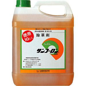 除草剤 サンフーロン液剤 10L グリホサート 農薬 雑草対策【送料無料】