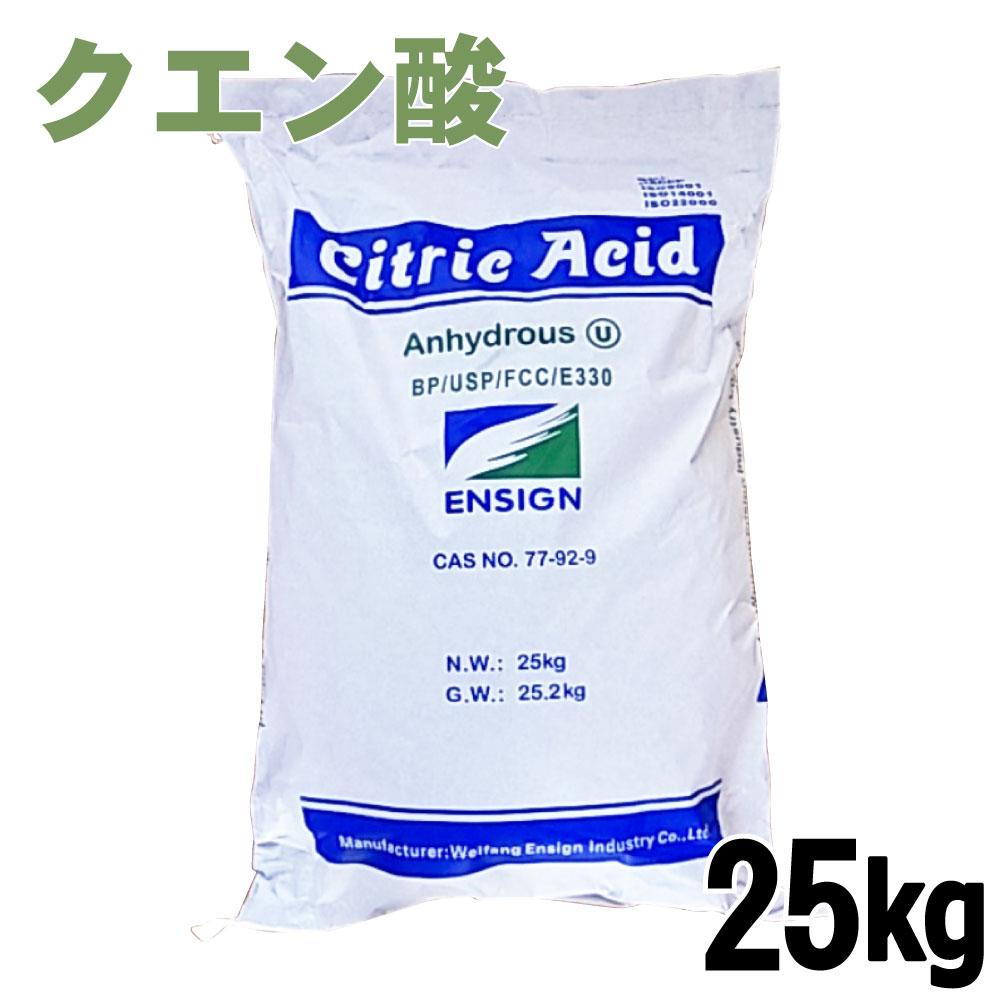 クエン酸[無水]25kg袋入り 食品添加物 純度99.5%