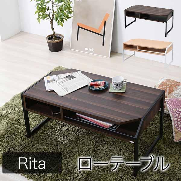 テーブル ローテーブル Rita 北欧風センターテーブル 北欧 テイスト おしゃれ 木製 スチール ホワイト ブラック【J】