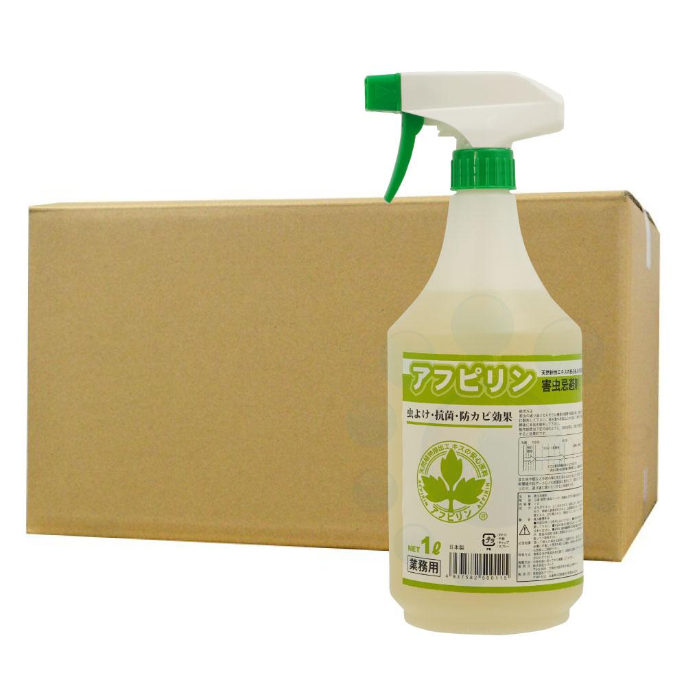 アフピリン忌避剤 1L×20本 食品工場 害虫駆除 異物混入防止対策