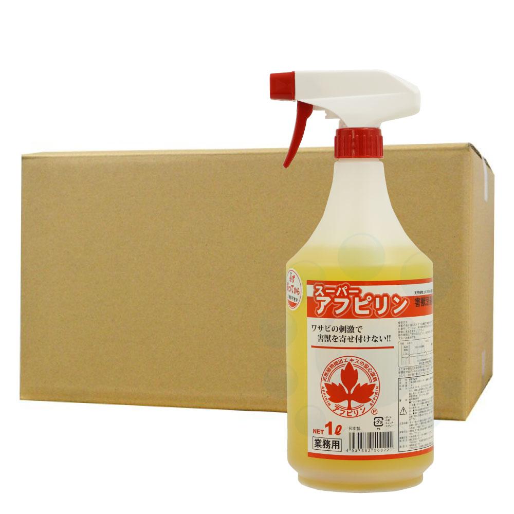 スーパーアフピリン忌避剤 1L×20本 [小動物忌避用]