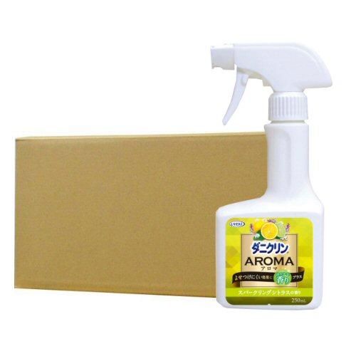 お使いの布団やタタミなどにスプレーするだけで防ダニ加工!除菌効果にアロマの香りをプラス ダニクリンアロマ スパークリングシトラス 250ml×24個ケース UYEKI(ウエキ)