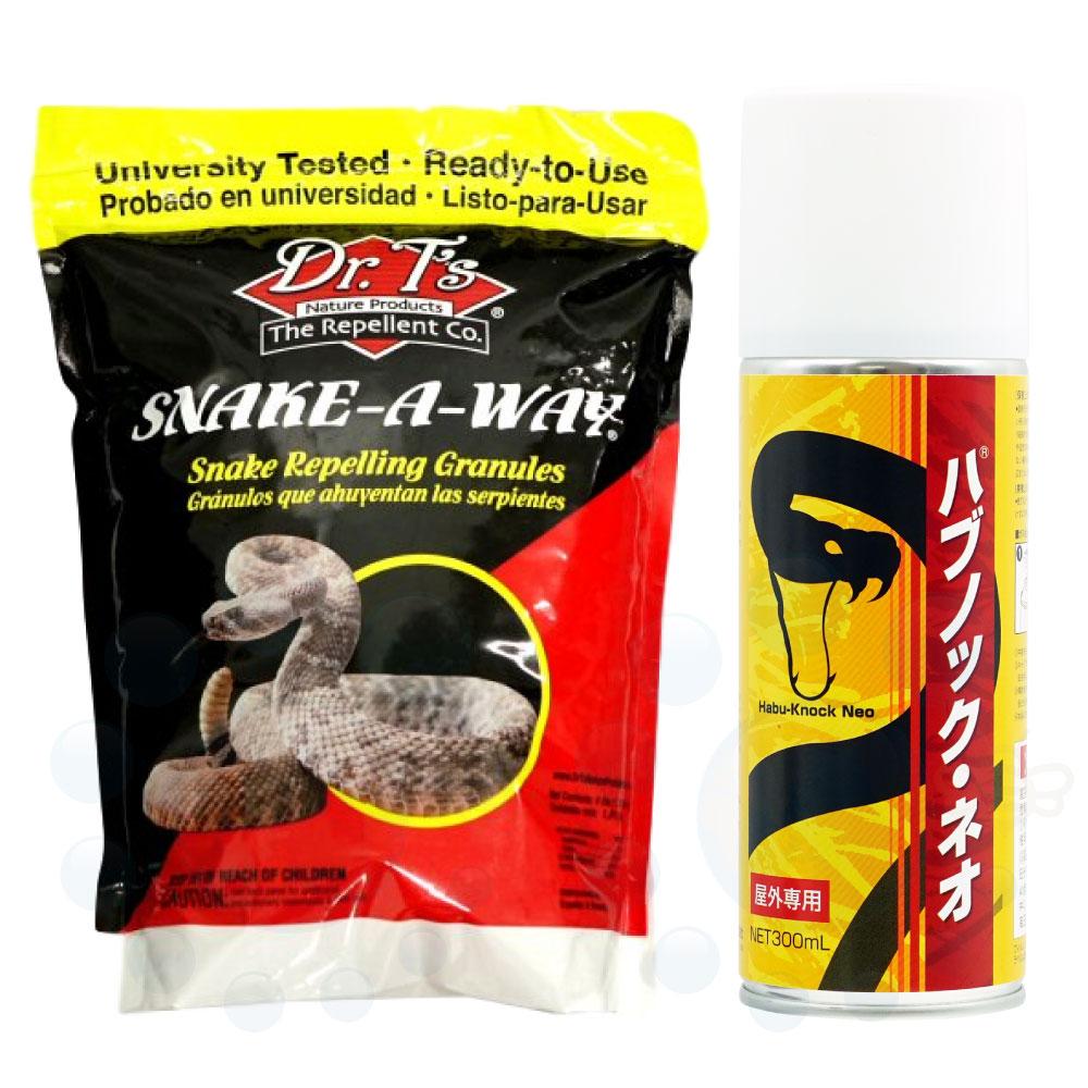 スネークアウェイ 1.8kg+ハブノックネオ 300mlセット【ヘビ忌避・駆除セット】【送料無料】