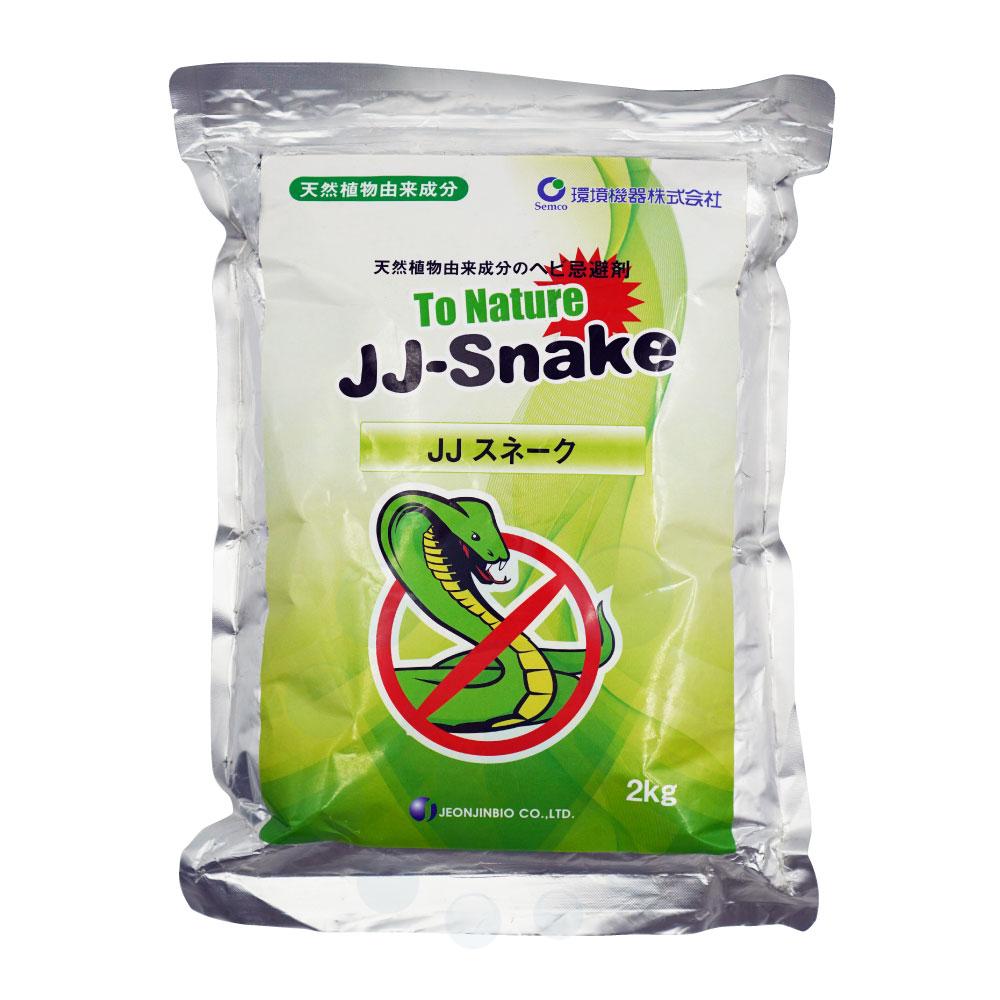 JJ-Snake 2kg 天然植物由来成分 ヘビ忌避剤