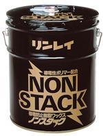 リンレイ ノンスタック 18L 樹脂ワックス 【送料無料】 【北海道・沖縄・離島配送不可】