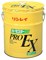 リンレイ パーモスタープロ EX 18L 樹脂ワックス 【送料無料】
