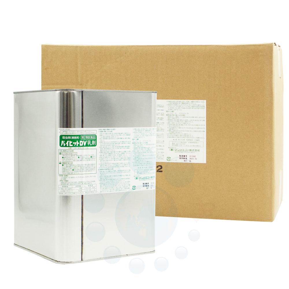 バイヒットDV乳剤 6L×2本 ケース販売 【第2類医薬品】【送料無料】