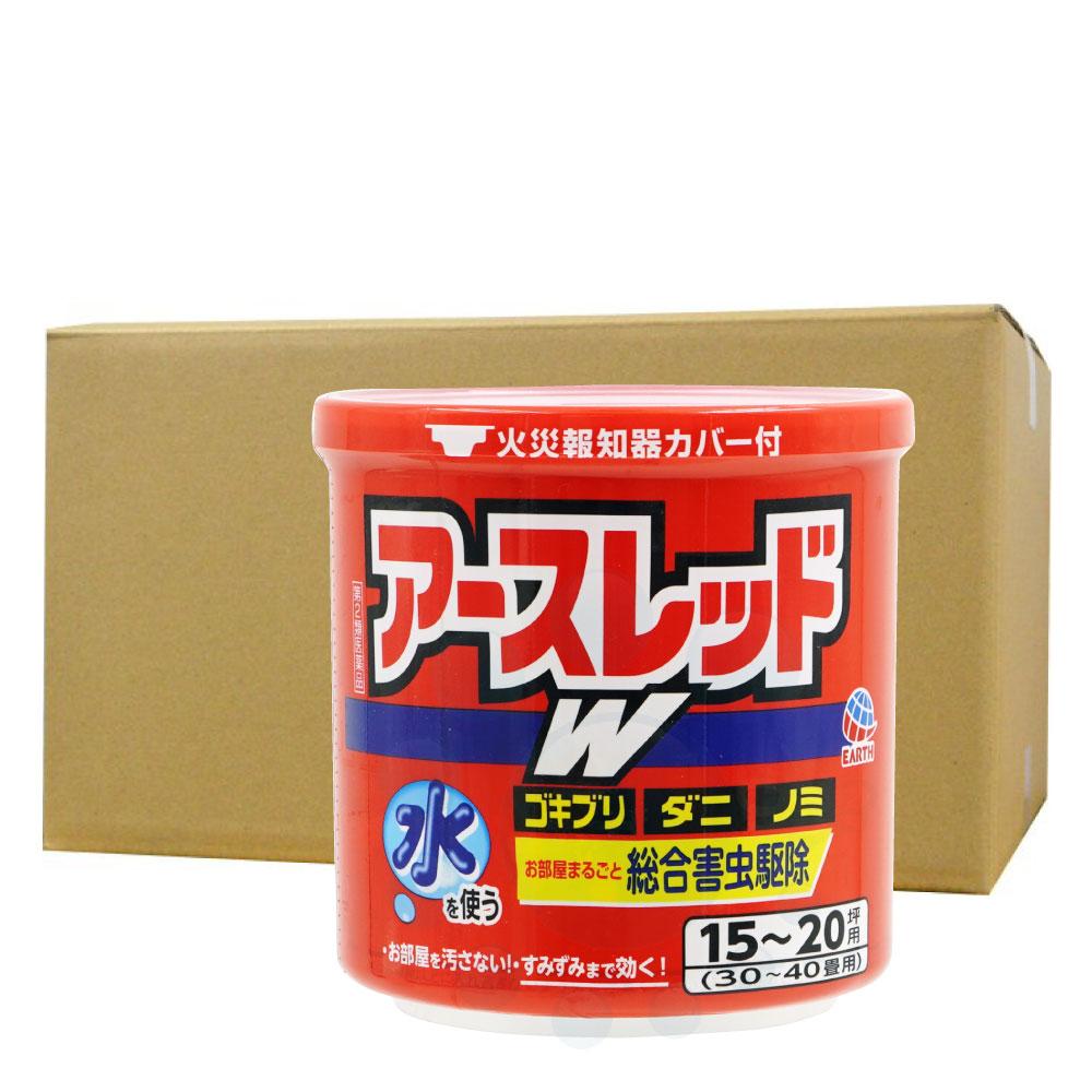 アースレッドW 30~40畳用 50g×10個 アース製薬【第2類医薬品】