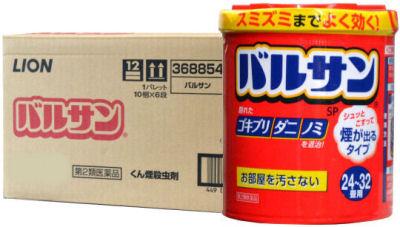 ライオン バルサン 24-32畳用 [80g]×15個 【第2類医薬品】【ケース販売】【くん煙殺虫剤】