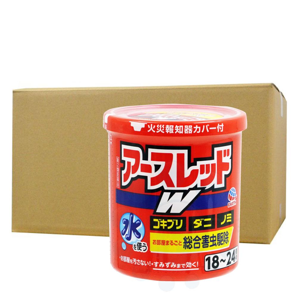 アースレッドW 18~24畳用 30g×20個 アース製薬【第2類医薬品】
