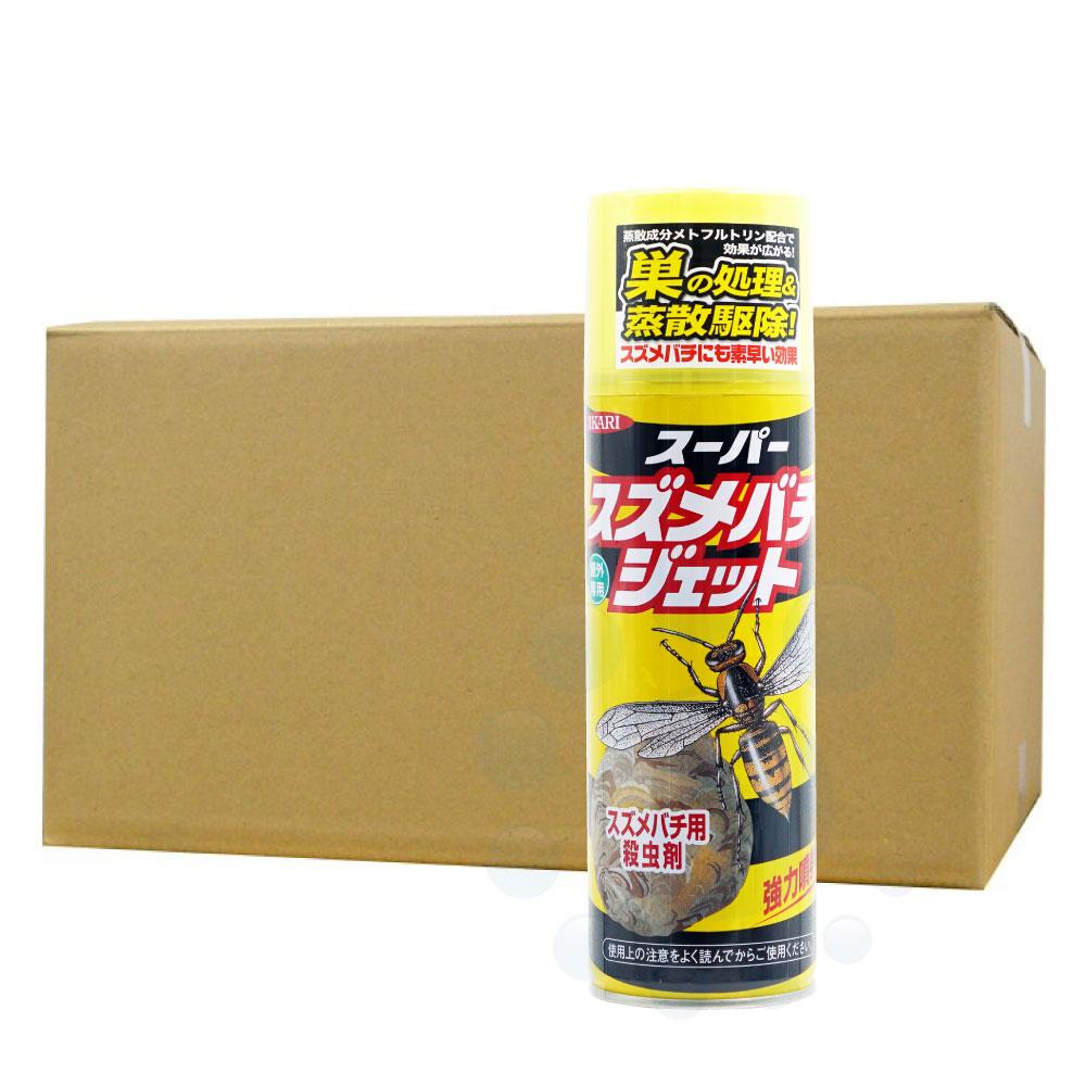 スズメバチ駆除 蜂の巣の処理!スーパースズメバチジェット 480ml×24本/ケース【送料無料】