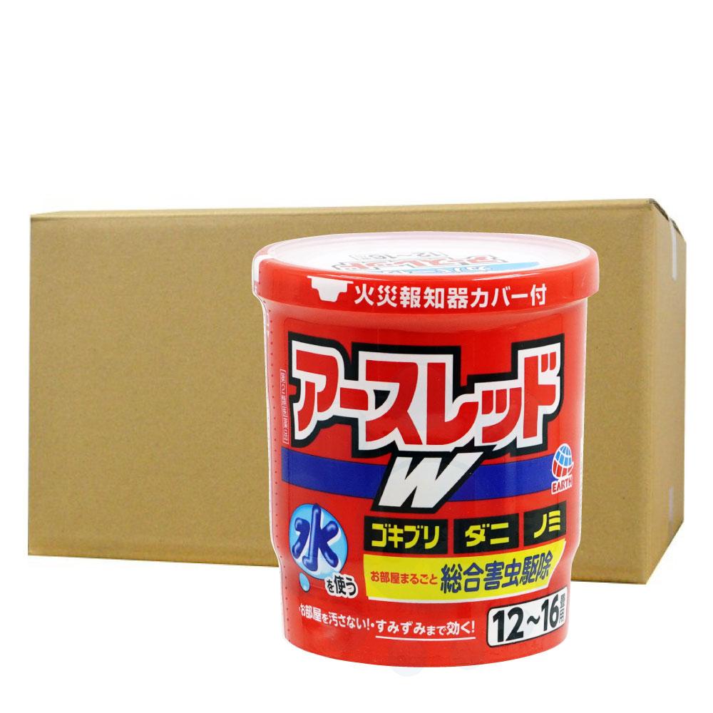【お買得ケース購入・送料無料】 アースレッドW 12~16畳用 20g×30個 アース製薬【第2類医薬品】