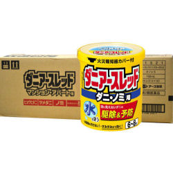 ダニ・ノミ駆除 ダニアースレッド(くん煙剤)6-8畳用 10g×30個 【第2類医薬品】