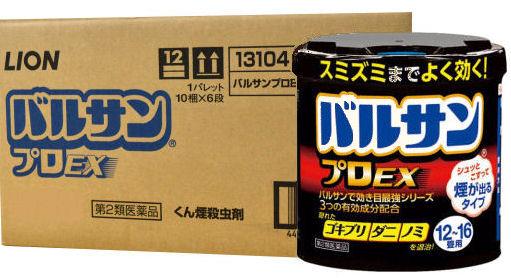 ライオン バルサン プロEX 12-16畳用 [40g]×30個 【第2類医薬品】【ケース販売】【くん煙殺虫剤】
