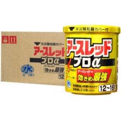 【お買得ケース購入】 アースレッドプロα 12~16畳用 20g×30個 アース製薬【第2類医薬品】