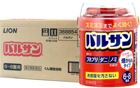 ライオン バルサン 6-8畳用 [20g]×30個 【第2類医薬品】【ケース販売】【くん煙殺虫剤】